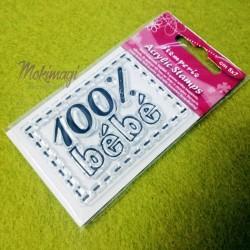 Timbro acrilico 100% Bebè  5x7cm - Stamperia WTK096